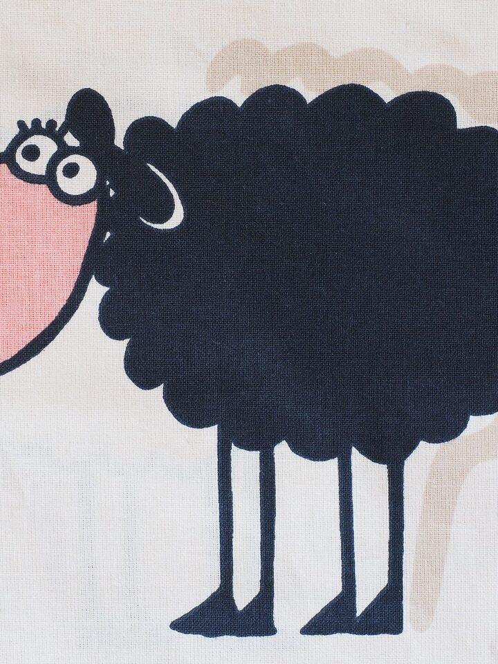 Gömöry Kati a többszörös fekete bárány